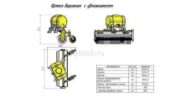 схема ЩД-01 с баком